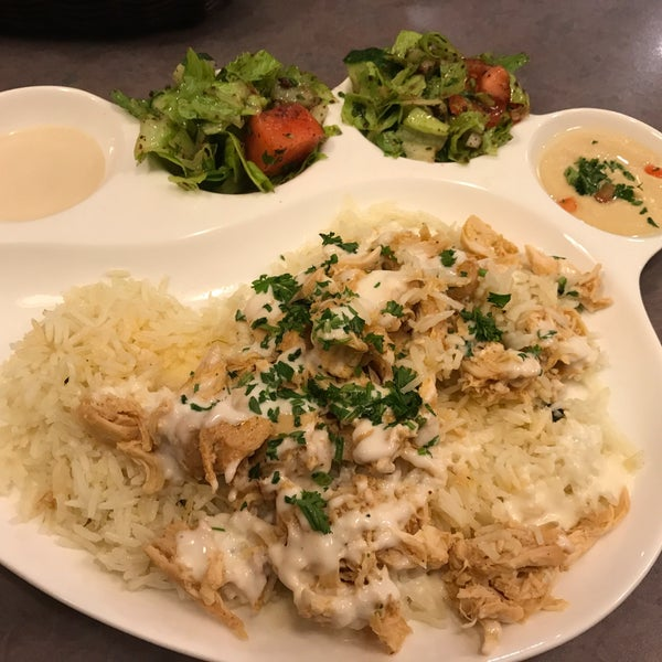 Lebanese Rice and Chicken
