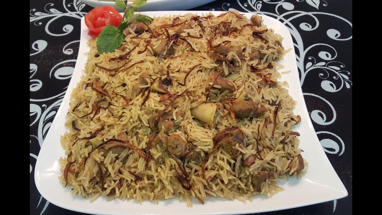 Yakhni Pilau (cooked meat)
